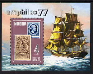 Mongolia 1977 'Amphilex 77' Stamp Exhibition perf m/sheet unmounted mint, SG MS 1053
