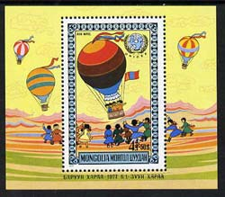 Mongolia 1977 Children's Day & First Balloon Flight perf m/sheet unmounted mint, SG MS 1061
