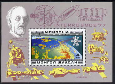 Mongolia 1977 Intercosmos Co-operation perf m/sheet unmounted mint, SG MS 1071