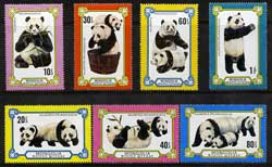 Mongolia 1977 Giant Pandas perf set of 7 unmounted mint, SG 1091-97