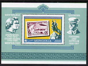 Mongolia 1977 Airships and Balloons perf m/sheet unmounted mint, SG MS 1106