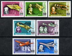 Mongolia 1977 History of Aviation perf set of 7 unmounted mint, SG 11-21-27