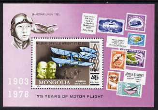 Mongolia 1977 History of Aviation perf m/sheet unmounted mint, SG MS 1128