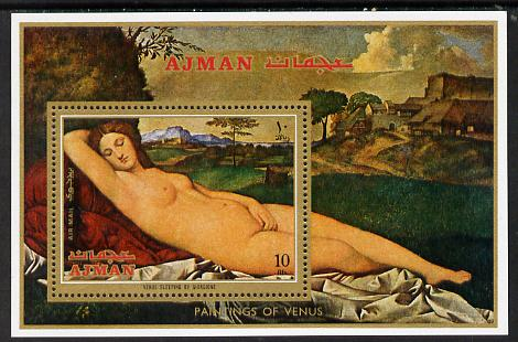 Ajman 1971 Paintings of Venus (Giorgione) perf m/sheet Mi BL 286A unmounted mint