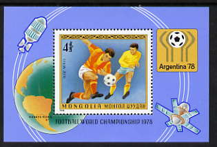Mongolia 1978 Football World Cup Championships perf m/sheet unmounted mint, SG MS 1136