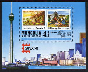 Mongolia 1978 'Capex 78' Stamp Exhibition perf m/sheet unmounted mint, SG MS 1145