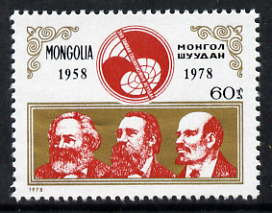 Mongolia 1978 Review Problems of Peace & Socialism 60m unmounted mint, SG 1146
