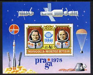 Mongolia 1978 'Praga 78' Stamp Exhibition perf m/sheet unmounted mint, SG MS 1151