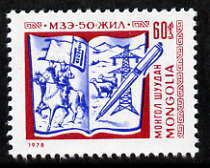 Mongolia 1978 Writers' Association 60m unmounted mint, SG 1161