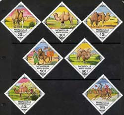 Mongolia 1978 Bactrian Camels Diamond shaped perf set of 7 unmounted mint, SG 1166-72