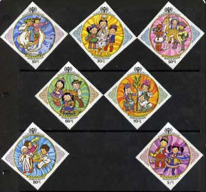 Mongolia 1979 International Year of the Child Diamond shaped perf set of 7 unmounted mint, SG 1174-80