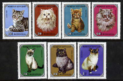 Mongolia 1979 Domestic Cats perf set of 7 unmounted mint, SG 1182-88