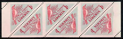 Liberia 1953 Pepper Bird 1c Triangular imperf on 2 sides, unmounted mint strip of 6, as SG 735