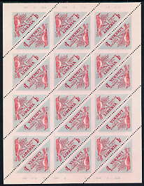 Liberia 1953 Pepper Bird 1c Triangular imperf on 2 sides, unmounted mint complete sheet of 24, as SG 735