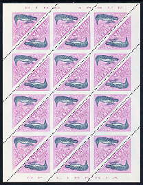 Liberia 1953 Kingfisher 5c Triangular imperf on 2 sides, unmounted mint complete sheet of 24, as SG 738