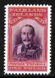 Falkland Islands 1933 Centenary �1 King George V,  'Maryland' perf forgery 'unused', as SG 138 - the word Forgery is either handstamped or printed on the back and comes on a presentation card with descriptive notes