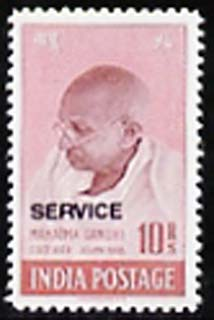 India 1948 Gandhi 10r overprinted SERVICE  'Maryland' perf forgery 'unused', as SG O150d - the word Forgery is either handstamped or printed on the back and comes on a presentation card with descriptive notes