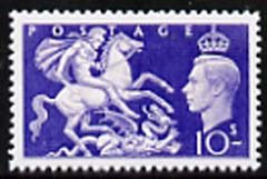 Great Britain 1951 St George & the Dragon 10s  'Maryland' perf forgery 'unused', as SG 511 - the word Forgery is either handstamped or printed on the back and comes on a presentation card with descriptive notes