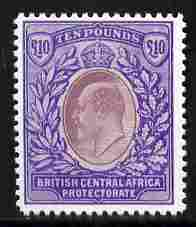 Nyasaland 1903 King Edward �10 (BCA),  'Maryland' perf forgery 'unused', as SG 67 - the word Forgery is either handstamped or printed on the back and comes on a presentation card with descriptive notes