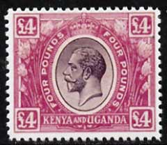 Kenya, Uganda & Tanganyika 1922 King George �4,  'Maryland' perf forgery 'unused', as SG 98 - the word Forgery is either handstamped or printed on the back and comes on a presentation card with descriptive notes