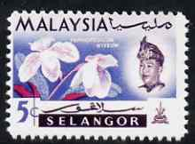 Malaya - Selangor 1965 Orchids 5c (with yellow omitted)  'Maryland' perf 'unused' forgery, as SG 138b - the word Forgery is either handstamped or printed on the back and comes on a presentation card with descriptive notes
