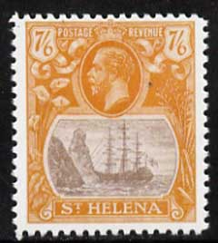 St Helena 1922-37 KG5 Badge 7s6d,  'Maryland' perf forgery 'unused' as SG 111 - the word Forgery is either handstamped or printed on the back and comes on a presentation card with descriptive notes