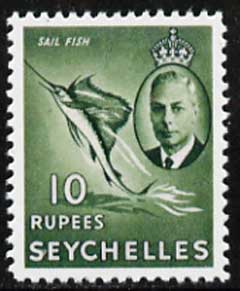 Seychelles 1952 Sailfish 10r,  'Maryland' perf forgery 'unused' as SG 172 - the word Forgery is either handstamped or printed on the back and comes on a presentation card with descriptive notes