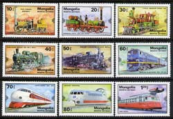 Mongolia 1979 Development of Railways perf set of 9 unmounted mint, SG 1215-23