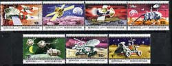 Mongolia 1979 Space Research perf set of 7 values unmounted mint, SG 1242-48