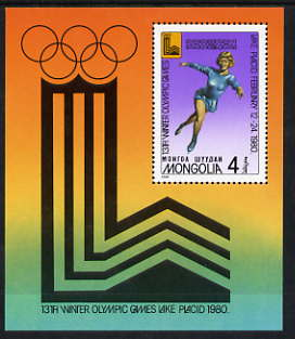 Mongolia 1980 Lake Placid Winter Olympics perf m/sheet (Ice Skating) unmounted mint, SG MS 1257