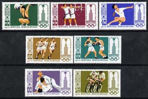 Mongolia 1980 Moscow Olympic Games perf set of 7 unmounted mint, SG 1266-72