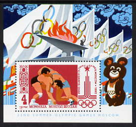 Mongolia 1980 Moscow Olympic Games perf m/sheet (Wrestling) unmounted mint SG MS1273