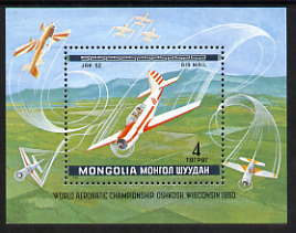 Mongolia 1980 World Acrobatic Aviation Championships perf m/sheet unmounted mint SG MS1281