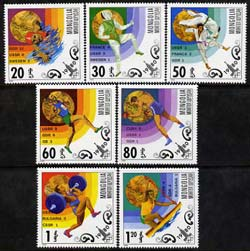 Mongolia 1980 Moscow Olympic Games Medal Winners, Diamond Shaped perf set of 7 unmounted mint, SG 1282-88