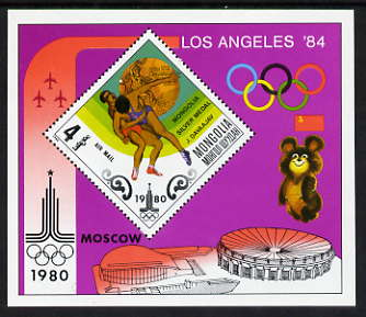 Mongolia 1980 Moscow Olympic Games Medal Winners, Diamond Shaped perf m/sheet (Wrestling) unmounted mint, SG MS1289, stamps on olympics, stamps on wrestling