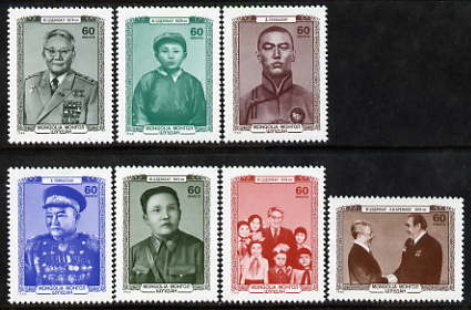 Mongolia 1980 Mongolian Politicians perf set of 7 unmounted mint, SG 1290-96