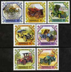 Mongolia 1980 Classic Cars perf set of 7 unmounted mint, SG 1307-13, stamps on cars, stamps on lancia, stamps on taxi, stamps on packard, stamps on armstrong, stamps on siddeley, stamps on benz