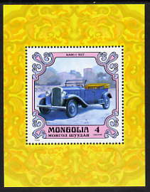 Mongolia 1980 Classic Cars perf m/sheet unmounted mint, SG MS1314