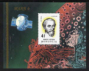 Mongolia 1980 350th Death Anniversary of Johannes Kepler (astronomer) perf m/sheet unmounted mint, SG MS1324
