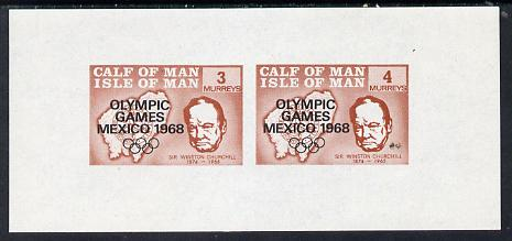 Calf of Man 1968 Olympic Games Mexico overprinted on Churchill imperf m/sheet (3 & 4m in brown) unlisted by Rosen unmounted mint