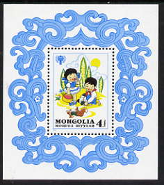 Mongolia 1980 Nursery Tales perf m/sheet unmounted mint, SG MS1333