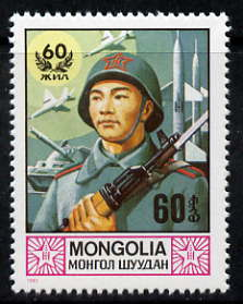 Mongolia 1981 60th Anniversary of Mongolian People's Army 60m unmounted mint, SG 1334
