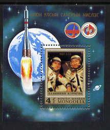 Mongolia 1981 Soviet-Mongolian Space Flight perf m/sheet unmounted mint, SG MS1352