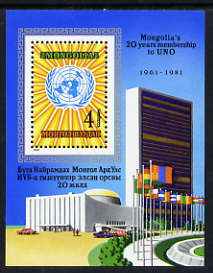 Mongolia 1981 20th Anniversary of Membership of United Nations perf m/sheet unmounted mint, SG MS1366