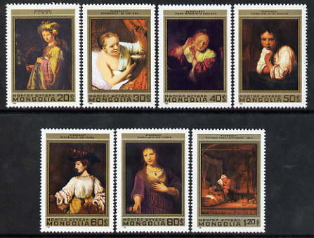 Mongolia 1981 375th Birth Anniversary of Rembrandt perf set of 7 unmounted mint, SG 1376-82, stamps on arts, stamps on rembrandt