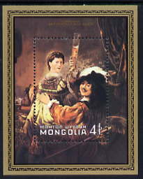 Mongolia 1981 375th Birth Anniversary of Rembrandt perf m/sheet unmounted mint, SG MS1383