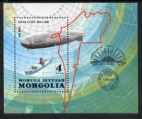 Mongolia 1981 50th Anniversary of Graf Zeppelin perf m/sheet unmounted mint, SG 1398