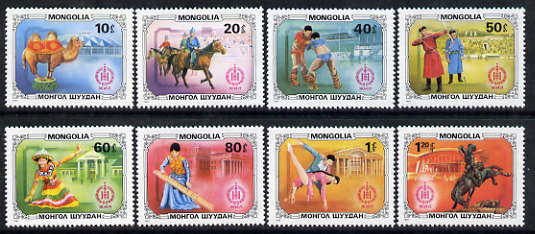 Mongolia 1981 Mongolian Sport and Art perf set of 8 unmounted mint, SG 1399-1406