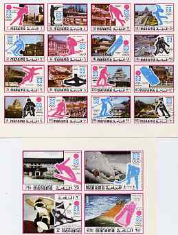 Manama 1971 Sapporo Winter Olympics (2nd issue) imperf set of 20 values unmounted mint, Mi 376-95B