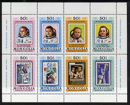 Mongolia 1981 Intercosmos Space Programme perf sheetlet containing set of 8 values, unmounted mint SG 1422a
